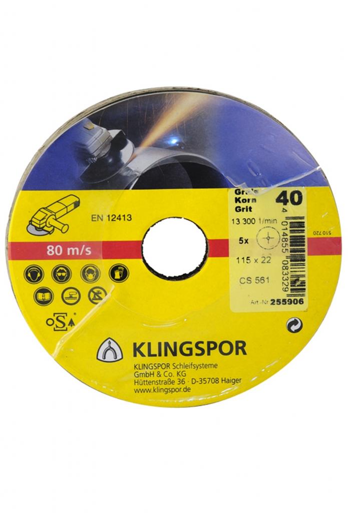 CS561 Abrasive Fibre Disc Star Image